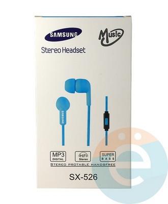 Наушники Samsung SX-526 голубые - фото 16114