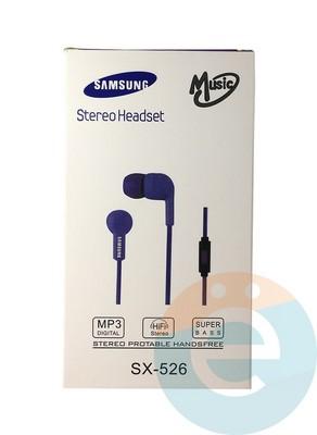 Наушники Samsung SX-526 фиолетовые - фото 16116