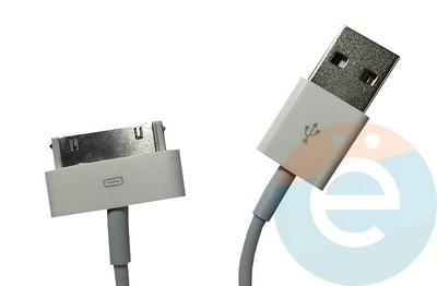 USB кабель для Apple iPhone 4/4s, iPad 2/3 категории 2 в коробке - фото 16337