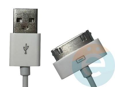 USB кабель для Apple iPhone 4/4s, iPad 2/3 быстрая передача данных - фото 16359