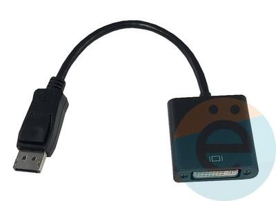 Переходник HDMI to DVI - фото 16370