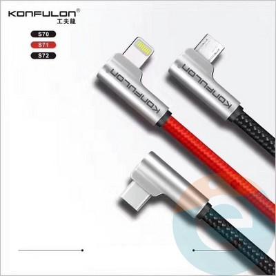 USB кабель Konfulon S72 на Type-C 1м угловой чёрный - фото 17849