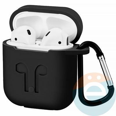 Чехол силиконовый для наушников Apple AirPods с карабином чёрный - фото 18143