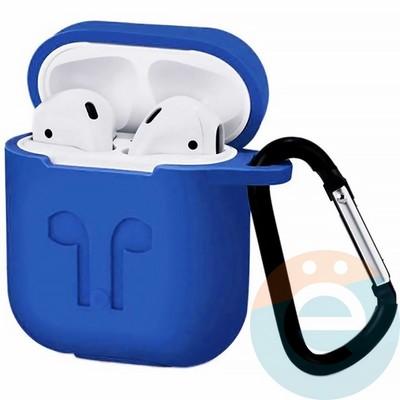Чехол силиконовый для наушников Apple AirPods с карабином синий - фото 18145