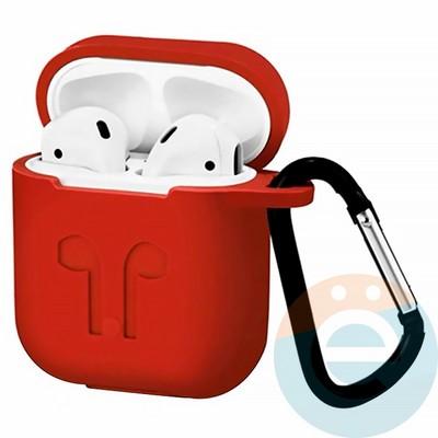 Чехол силиконовый для наушников Apple AirPods с карабином красный - фото 18146