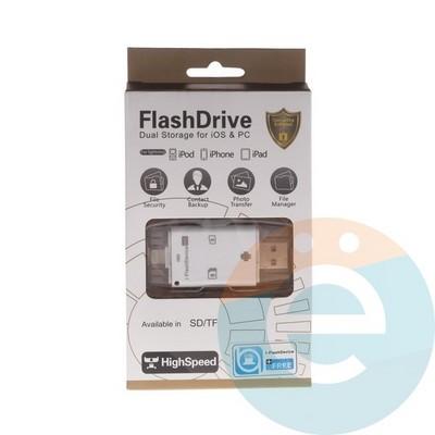 USB флеш накопитель для Apple iPhone уневерсальный - фото 5549