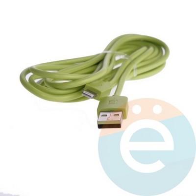 USB кабель Remax RC-006i на Lightning 2м зелёный - фото 5648