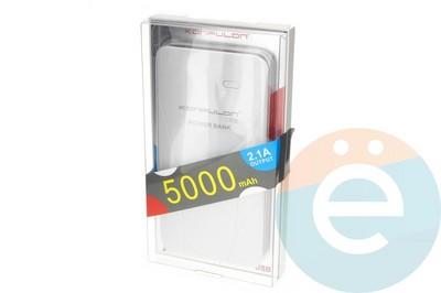 Внешний аккумулятор Konfulon Edge 5000 mAh белый - фото 23412