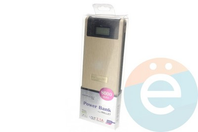 Внешний аккумулятор Konfulon Wallet 8000 mAh золотистый - фото 23419