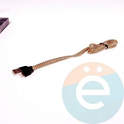 USB кабель Remax Sacitar на Lightning плетёный золотистый - фото 5963