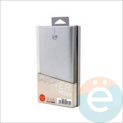 Внешний аккумулятор Konfulon GK-25 5600 mAh серебристый - фото 26979