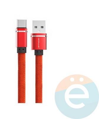 USB кабель Konfulon S78 на Type-C 1м красный - фото 26996