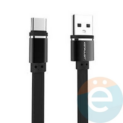 USB кабель Konfulon S78 на Type-C 1м чёрный - фото 26997