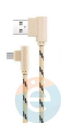 USB кабель Awei на Micro-USB угловой золотистый - фото 27047