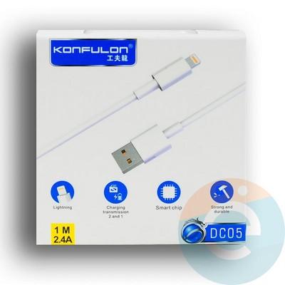 USB кабель Konfulon DC05 на Lightning белый - фото 29319