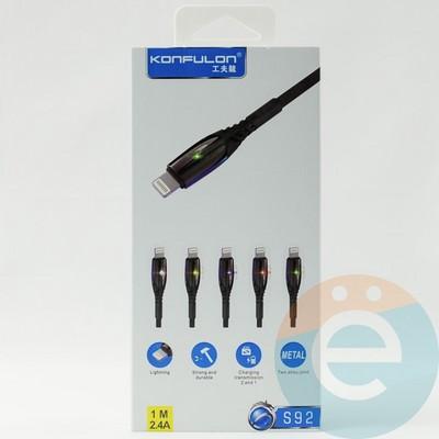 USB кабель Konfulon S92 на Lightning чёрный - фото 29450