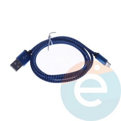 USB кабель на Lightning плетёный в техпаке синий - фото 6339