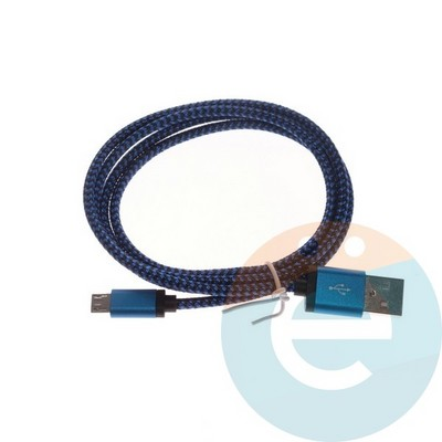 USB кабель на Micro-USB плетёный в техпаке синий - фото 6343