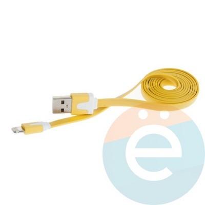 USB кабель Noodle Flat на Lightning плоский жёлтый - фото 6368