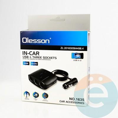 Автомобильное зарядное устройство разветвитель Olesson 1635 - фото 33989