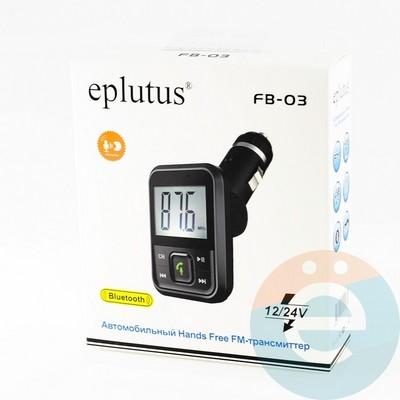 Автомобильный Hands free FM-трансмиттер Eplutus FB-03 - фото 34073