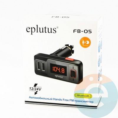 Автомобильный Hands free FM-трансмиттер Eplutus FB-05 - фото 34075