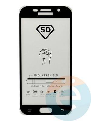 Защитное стекло 5D с полной проклейкой на Samsung Galaxy A5 2017 черное - фото 35472