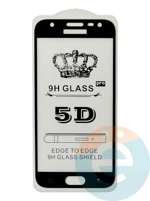 Защитное стекло 5D с полной проклейкой на Samsung Galaxy J3 2017 черное - фото 35476