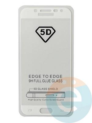 Защитное стекло 5D с полной проклейкой на Samsung Galaxy J5 2017 белое - фото 35507
