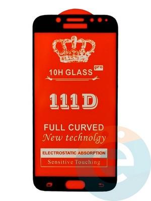 Защитное стекло 5D с полной проклейкой на Samsung Galaxy J7 2017 черное - фото 35511