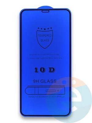 Защитное стекло 10D с полной проклейкой на Apple iPhone XS Max/11 Pro Max чёрное - фото 35986
