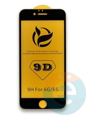 Защитное стекло 9D с полной проклейкой на Apple iPhone 6/6s чёрное - фото 35970