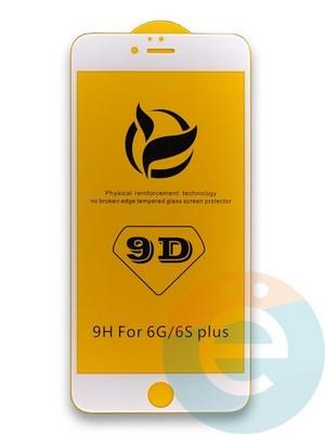 Защитное стекло 9D с полной проклейкой на Apple iPhone 6 Plus/6s Plus белое - фото 35973