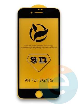 Защитное стекло 9D с полной проклейкой на Apple iPhone 7/8 чёрное - фото 35974