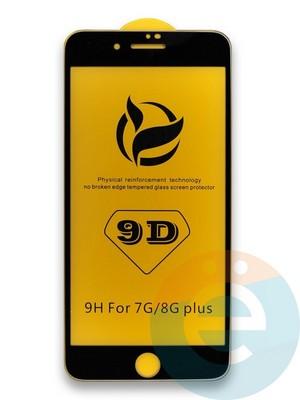 Защитное стекло 9D с полной проклейкой на Apple iPhone 7 Plus/8 Plus чёрное - фото 35976