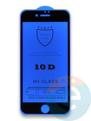 Защитное стекло 10D с полной проклейкой на Apple iPhone 7/8 чёрное - фото 35982