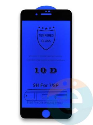 Защитное стекло 10D с полной проклейкой на Apple iPhone 7 Plus/8 Plus чёрное - фото 35984