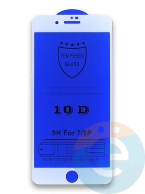 Защитное стекло 10D с полной проклейкой на Apple iPhone 7 Plus/8 Plus белое - фото 35985