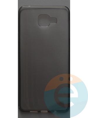 Накладка силиконовая ультратонкая на Samsung Galaxy A7 (2016) SM-A710 тёмно-прозрачная - фото 44370