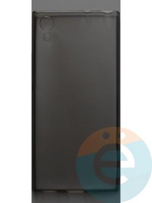 Накладка силиконовая ультратонкая на Sony XA1 тёмно-прозрачная - фото 44379