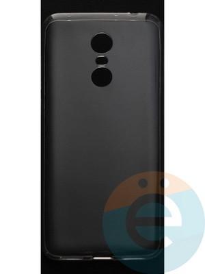 Накладка силиконовая ультратонкая на Xiaomi Redmi 5 Plus прозрачная - фото 44444