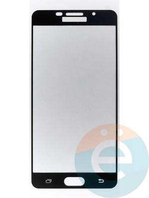 Защитное стекло 2D полноэкранное на Samsung Galaxy A7 (2016) SM-A710 чёрное - фото 45519