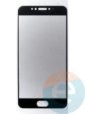 Защитное стекло 2D полноэкранное на Meizu MX6 чёрное - фото 45543