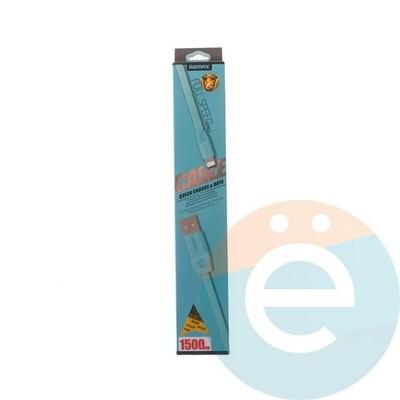 USB кабель Remax Full Speed RC-001i на Lightning 1.5м голубой - фото 4763