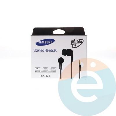 Наушники Samsung SX-525 чёрные - фото 4781