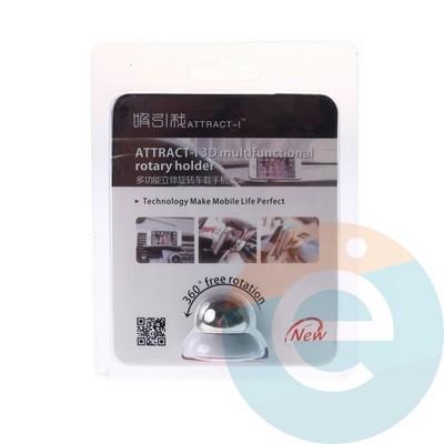 Держатель автомобильный уневерсальный магнитный ATTRACT-I3D белый - фото 4869
