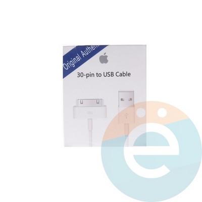 USB кабель для Apple iPhone 4/4s, iPad 2/3 оригинал в коробке белый - фото 4871