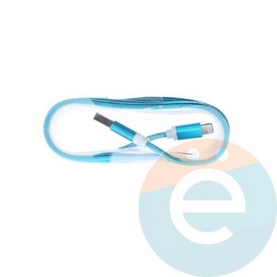 USB кабель на Lightning плетёный 1.5м голубой - фото 4888