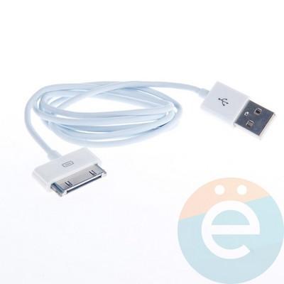 USB кабель для Apple iPhone 4/4s, iPad 2/3 категории 3 в коробке - фото 12476