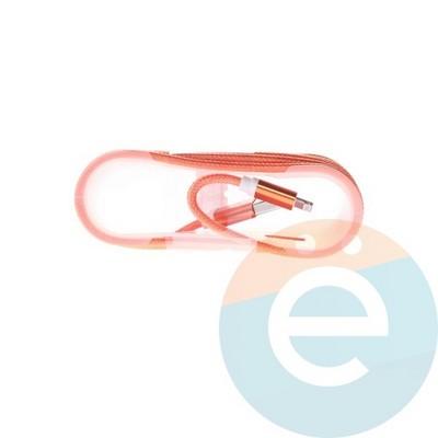 USB кабель на Lightning плетёный 1.5м оранжевый - фото 5006